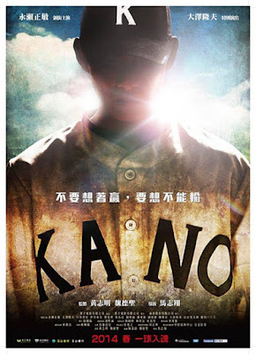 http://www.katasaya.net/2016/04/sinopsis-film-kano-film-yang-sarat-akan.html
