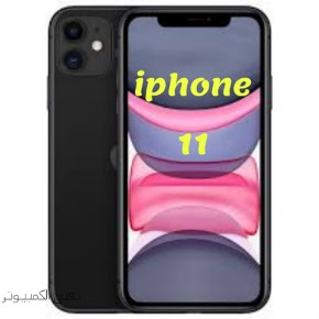 Appel - iphone 11