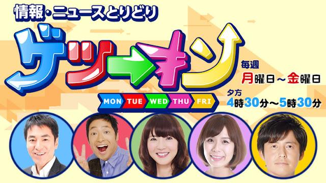 【TV紹介】eo光チャンネル「ゲツ→キン」に安心お宿京…