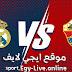 مشاهدة مباراة ريال مدريد وألتشي بث مباشر ايجي لايف بتاريخ 30-12-2020 في الدوري الاسباني