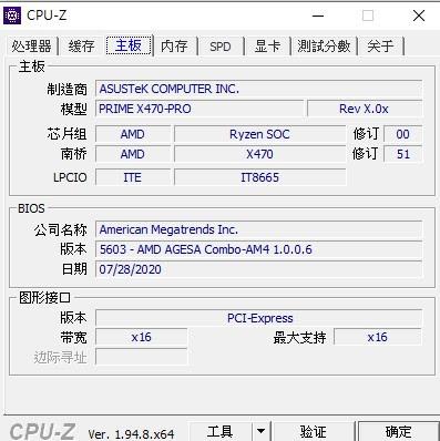 CPU-Z 主板(主機板)