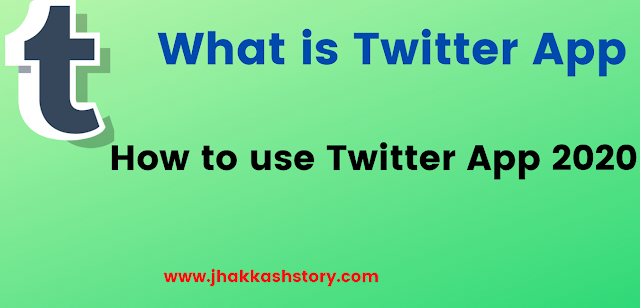 What is Twitter App and How to use Twitter App 2020