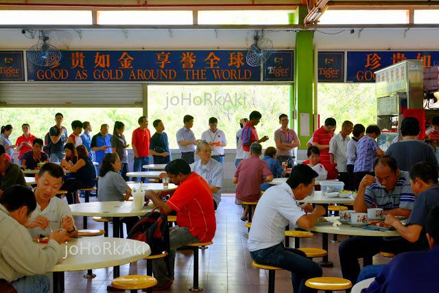 Famous-Woodlands-Seafood-Soup-Yan-Ji-Wei-Wei-Singapore-炎记威威食品