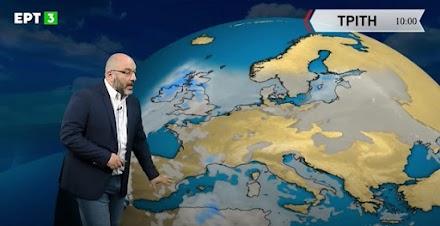 Σάκης Αρναούτογλου: Προς το τέλος του μήνα ψυχρές αέριες μάζες θα κατέβουν προς την χώρα μας