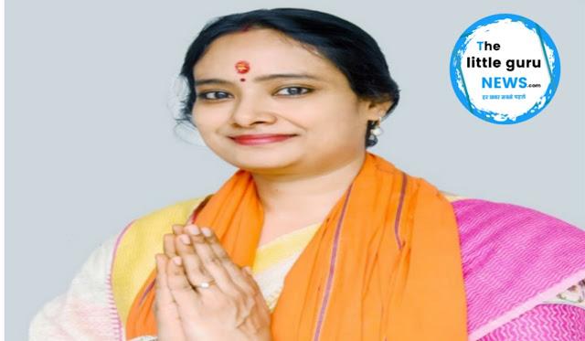 बिहार भाजपा नगर निकाय प्रकोष्ठ की 'प्रदेश सह प्रभारी' गरिमा देवी सिकारिया मनोनीत