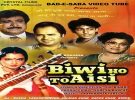 Comedy Classic Biwi Ho To Aisi 1988