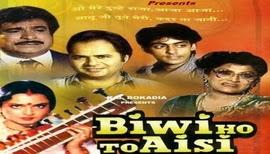 BAD-E-SABA Presents Comedy Classic Movie Biwi Ho To Aisi 1988