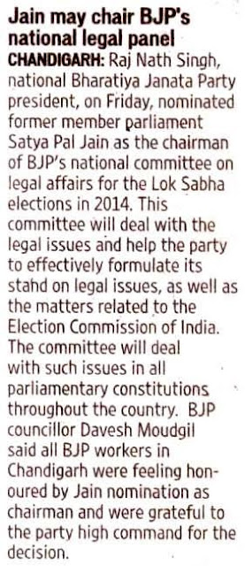 Satya Pal Jain May Chair BJP's national legal panel
