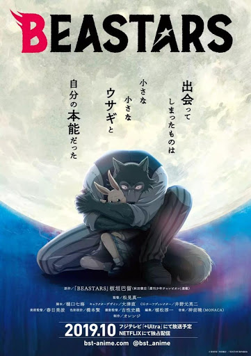 Beastars |12/12| |Castellano/Japones + Sub. Esp| |HD 1080p| |Mega 1 Link|