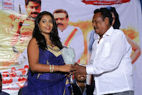 Edo Prema Lokam Audio Launch .COM 0047.jpg