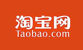 https://item.taobao.com/item.htm?spm=a1z38n.10677092.0.0.7cce1debdmQqtN&id=576759173048