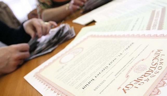 Emelkedett a 10 és a 15 éves államkötvények aukciós átlaghozama, az 5 éves kötvény aukciója eredménytelen