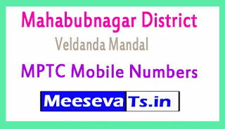 Veldanda Mandal MPTC Mobile Numbers List Mahabubnagar District in Telangana State