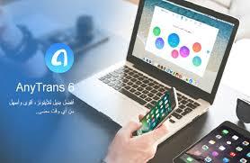 برنامج AnyTrans كامل لإدارة الهاتف على الكمبيوتر