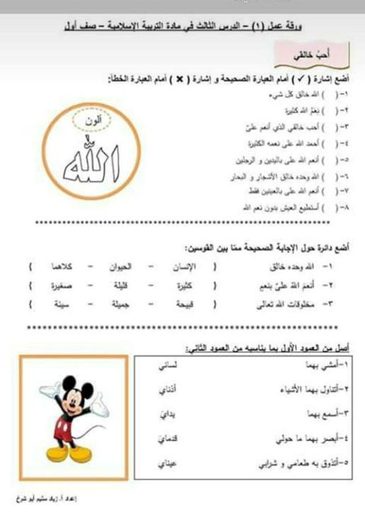 شرح كتاب الرسالة للشافعي pdf