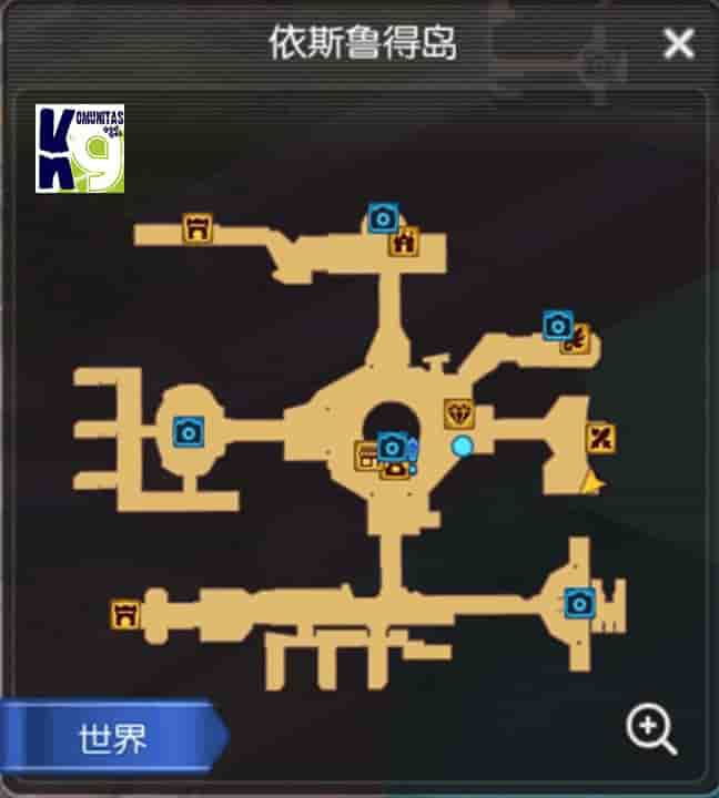 Membuat, Keuntungan & Leveling Guild Ragnarok Online Mobile