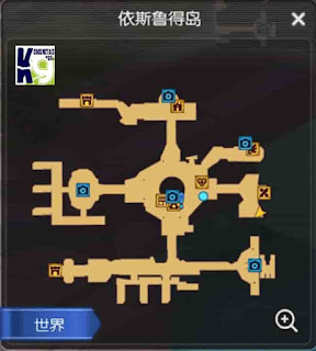 Guild NPC Location
