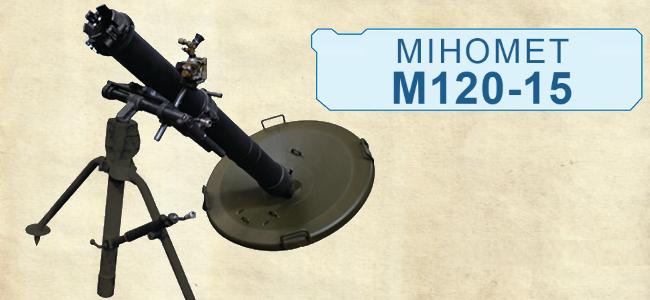 міномет М-120-15 Молот