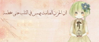 """2017 ظƒظ""""ط§ظ… ط¹ظ† ط§ظ""""ط¶ظٹظ'_49.jpg"""