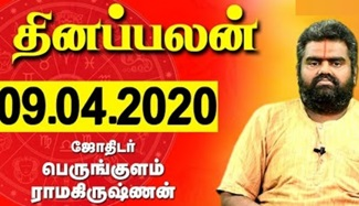 Raasi Palan 09-04-2020   Dhina Palan   Astrology   Tamil Horoscope