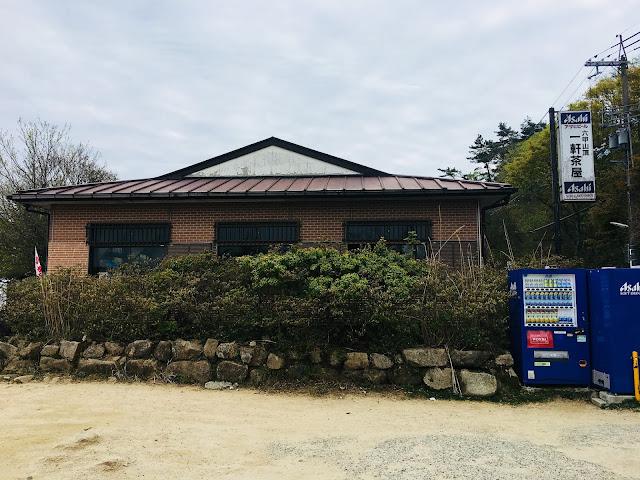 六甲山 一軒茶屋
