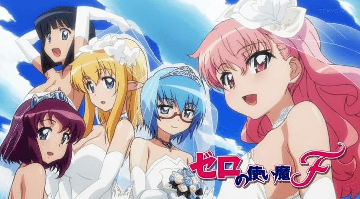 Zero no Tsukaima F BD Episode 01-12 BATCH Subtitle Indonesia