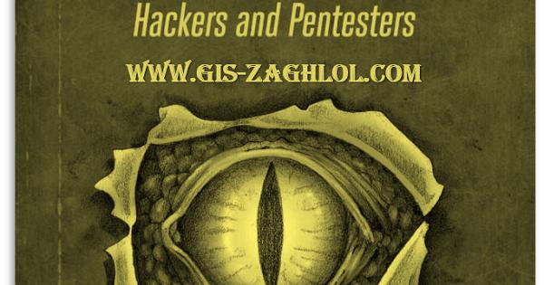 تحميل كتاب black hat python مترجم