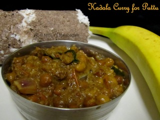 Kadala Curry for Puttu