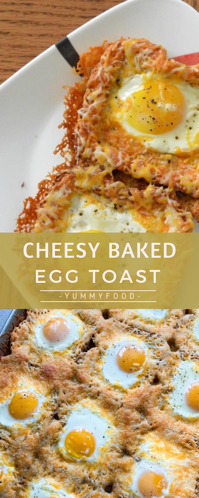 Cheesy Baked Egg Toast Recipe