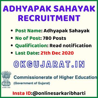 Adhyapak Sahayak Recruitment