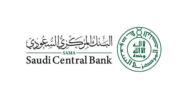 Saudi Arabia launches Instant Payment System between local Banks for value upto 20,000 SR - Saudi-Expatriates.com