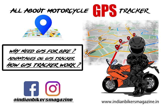 Why Need  GPS Tracker For Bike? Advantages of Bike GPS Tracker | How Its Work ?