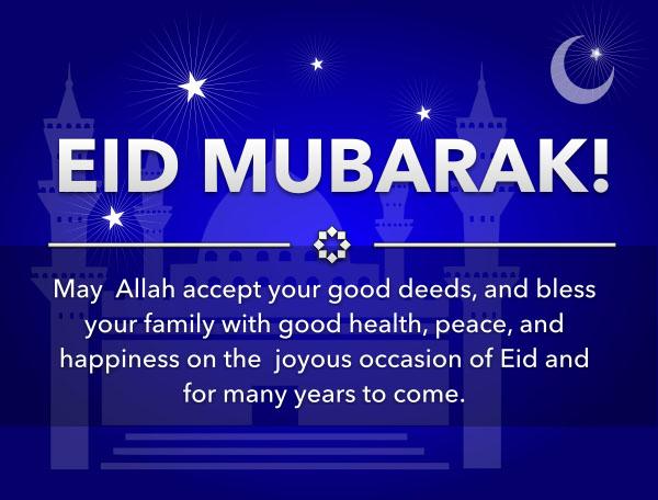 Eid Mubarak Quotes - Whatsapp & Facebook Status 2020