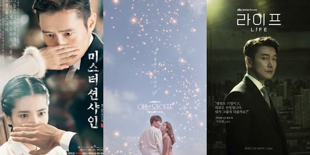 下半年新劇《LIFE》《認識的妻子》《陽光先生》來襲 全員公開戲劇海報 吸引觀眾目光