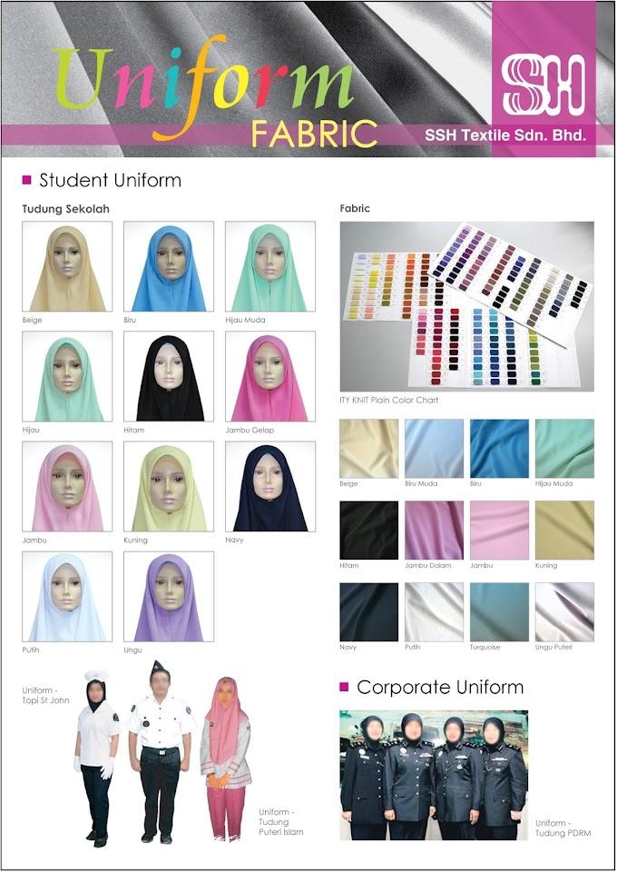 SSH Textile Uniform Brochure 2012/13