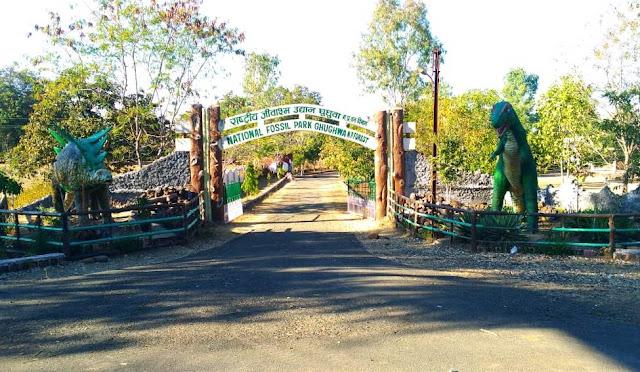 dindori jile ke parytan sthal, dindori tourist place , dindori tourism hindi, ghughua fossils park
