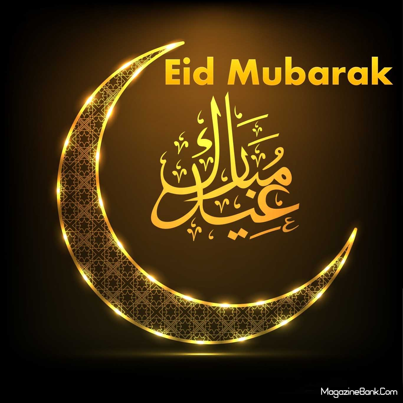 New Latest Eid Mubarak HD Wallpapers 2018 Live