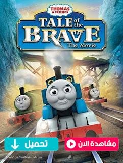 مشاهدة وتحميل فيلم توماس والاصدقاء Thomas And Friends Tale Of The Brave 2014 مترجم عربي