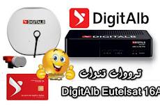 ترددات قنوات DigitAlb Eutelsat 16A محدثة
