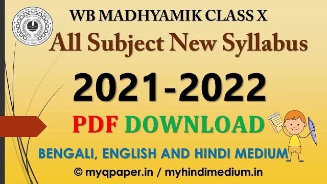 WBBSE Madhyamik New Syllabus 2022 Download PDF