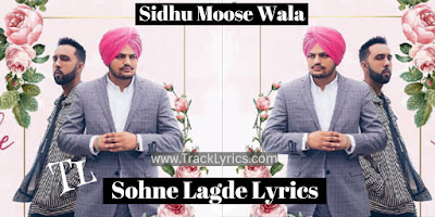sohne-lagde-lyrics