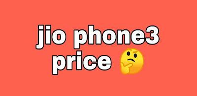 Jio Phone 3 Booking Kaise Kare , jio phone 3 price