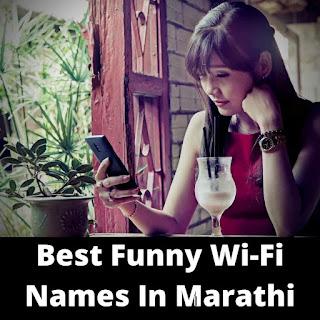 Funny Wifi Names In Marathi: 70+ Funny Wifi Names Marathi