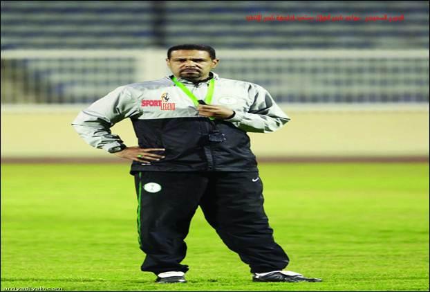اللجنة الفنية في الاتحاد السعودي لكرة القدم ترفض يوسف عنبر