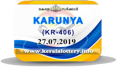 "keralalottery.info, ""kerala lottery result 27 07 2019 karunya kr 406"", 27th July 2019 result karunya kr.406 today, kerala lottery result 27.07.2019, kerala lottery result 27-7-2019, karunya lottery kr 406 results 27-7-2019, karunya lottery kr 406, live karunya lottery kr-406, karunya lottery, kerala lottery today result karunya, karunya lottery (kr-406) 27/7/2019, kr406, 27.7.2019, kr 406, 27.7.2019, karunya lottery kr406, karunya lottery 27.07.2019, kerala lottery 27.7.2019, kerala lottery result 27-7-2019, kerala lottery results 27-7-2019, kerala lottery result karunya, karunya lottery result today, karunya lottery kr406, 27-7-2019-kr-406-karunya-lottery-result-today-kerala-lottery-results, keralagovernment, result, gov.in, picture, image, images, pics, pictures kerala lottery, kl result, yesterday lottery results, lotteries results, keralalotteries, kerala lottery, keralalotteryresult, kerala lottery result, kerala lottery result live, kerala lottery today, kerala lottery result today, kerala lottery results today, today kerala lottery result, karunya lottery results, kerala lottery result today karunya, karunya lottery result, kerala lottery result karunya today, kerala lottery karunya today result, karunya kerala lottery result, today karunya lottery result, karunya lottery today result, karunya lottery results today, today kerala lottery result karunya, kerala lottery results today karunya, karunya lottery today, today lottery result karunya, karunya lottery result today, kerala lottery result live, kerala lottery bumper result, kerala lottery result yesterday, kerala lottery result today, kerala online lottery results, kerala lottery draw, kerala lottery results, kerala state lottery today, kerala lottare, kerala lottery result, lottery today, kerala lottery today draw result"