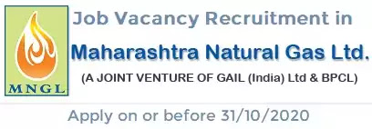 Job Vacancy in Maharashtra Natural Gast Limited 2020