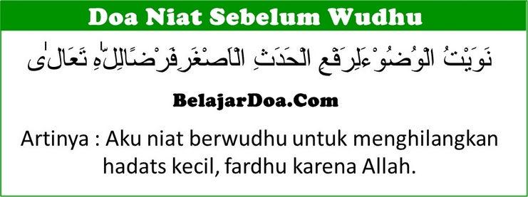 Lafal Bacaan Doa Niat Sebelum Wudhu Lengkap Dengan Tata Cara Melakukanya Yang Benar Sesuai Sunnah Nabi Muhammad