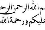 Tuntunan Qurban Berdasarkan Al-Qur'an Dan Sunnah Nabi S.A.W.