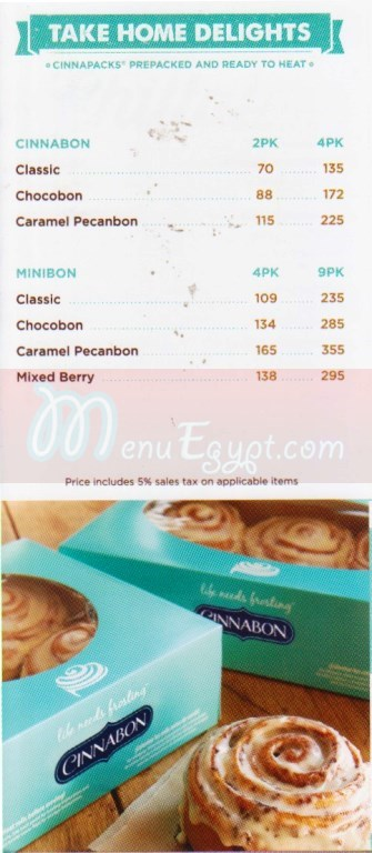 منيو وفروع ورقم توصيل مطعم سينابون Cinnabon