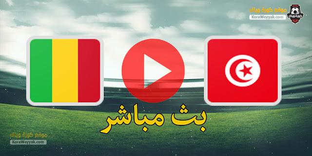 نتيجة مباراة تونس ومالي اليوم 15 يونيو 2021 في مباراة ودية